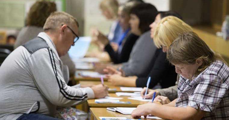 сокращение числа безработных Минтруд