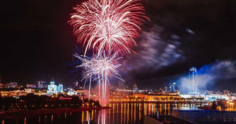 онлайн день города Екатеринбург