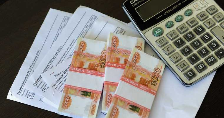 магазин закрытие карантин глава Минулин заведение общепита банкротство ХМАО