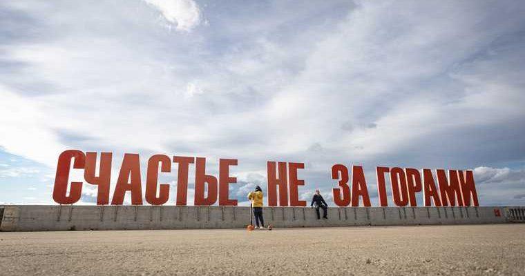 режим самоизоляции в Пермском крае снят