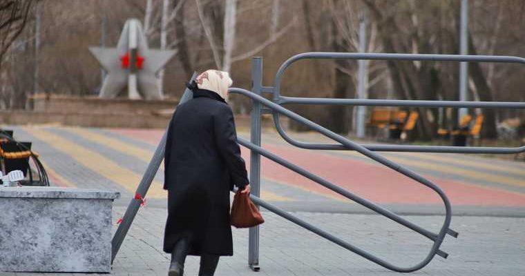 увеличение пенсии