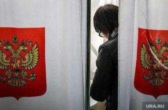 единый день голосования Россия 13 сентября за кого голосовать