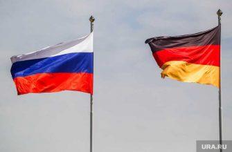 санкции Германии против России из-за Навального