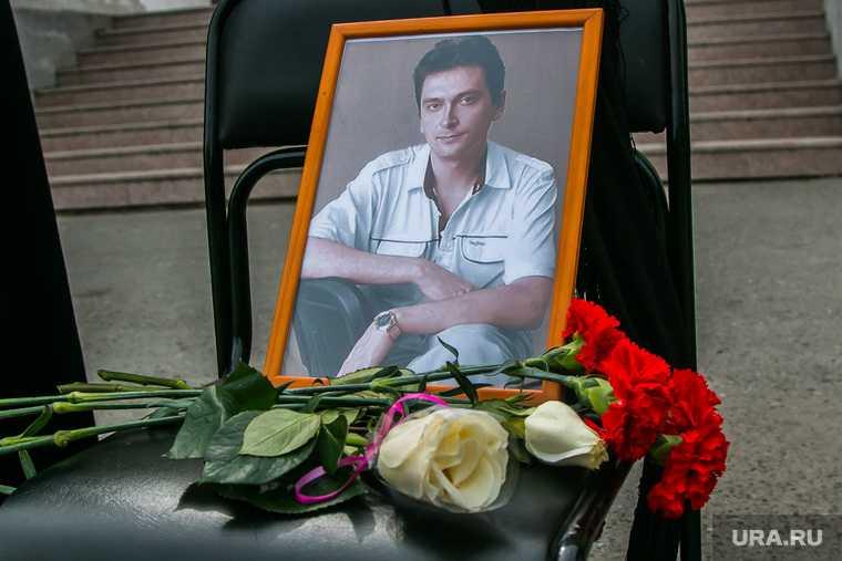 Пикет памяти журналиста Владимира Кирсанова. Курган