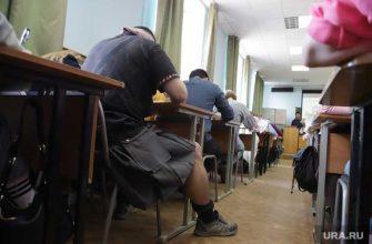борьба с безработицей Пермь