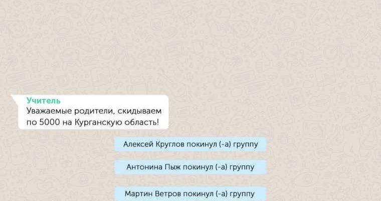 депутаты ЛДПР либерал-демократы