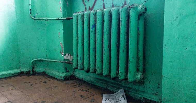 батареи отопление Копейск