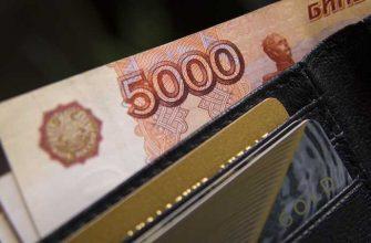 Поправки окрашивающие допдоходы от изменения НДФЛ внесли в Госдуму