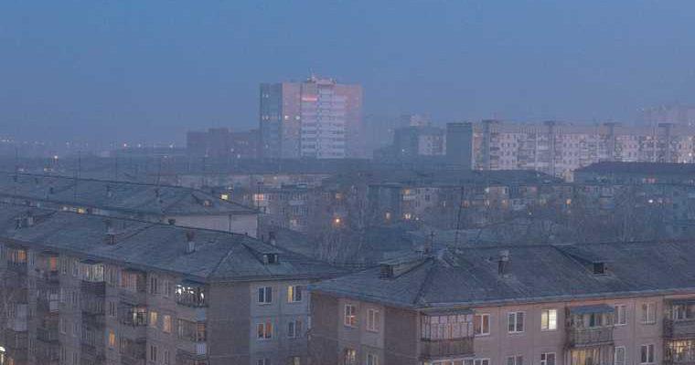 туман в Курганской области