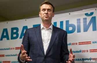 Навальный призыв санкции олигархи