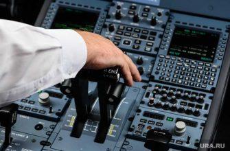 диспетчеры Качиньский авиакатастрофа