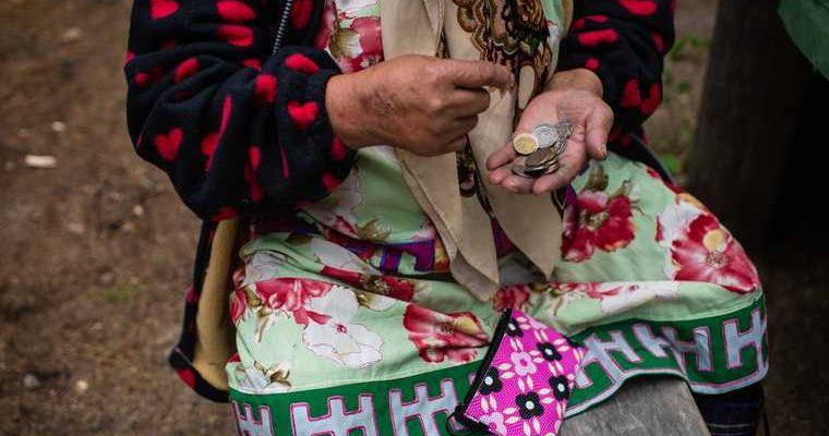 выплаты пенсионеры 1 октября