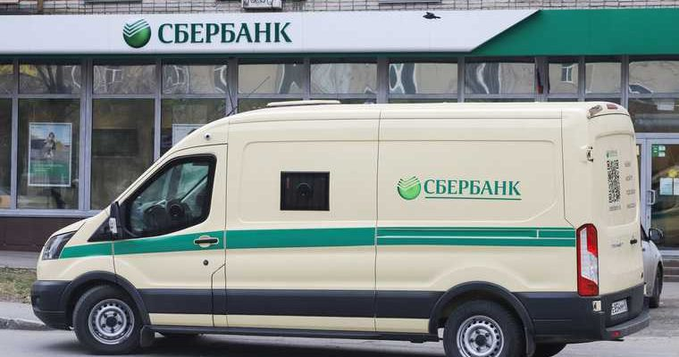 Игорь Ракша осудил Сбербанк