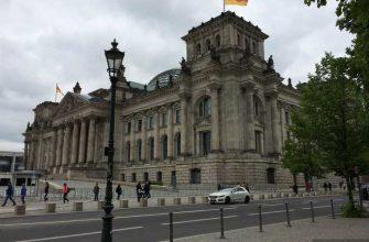 Германия Бундестаг посылка взрывчатка саперы