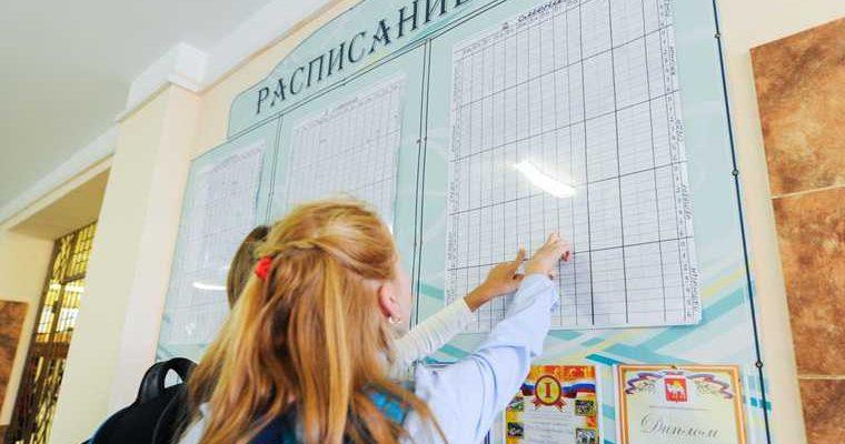 Челябинская область школа дистанционное обучение перевод карантин коронавирус COVID
