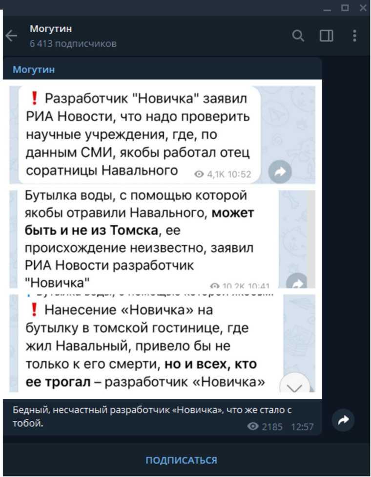 В соцсетях удивлены историей о бутылке Навального. «Леху от святой воды корежит». ФОТО