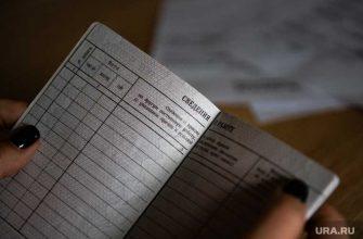 Свердловская область безработица август
