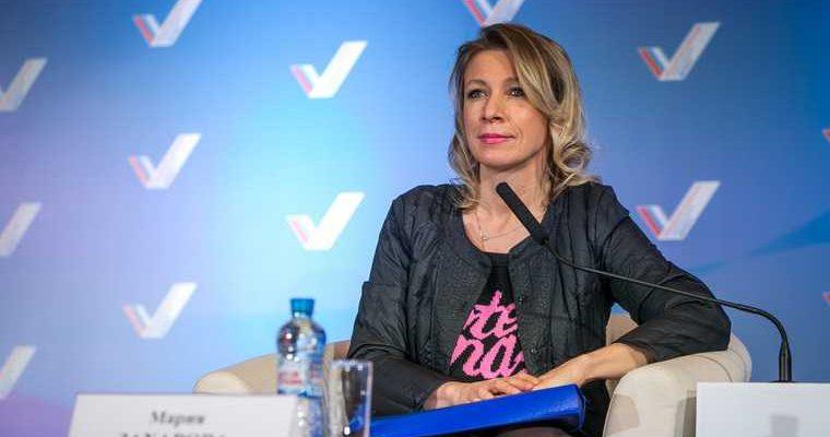 Мария Захарова заведующая кафедра Дипломатической академии МИД РФ