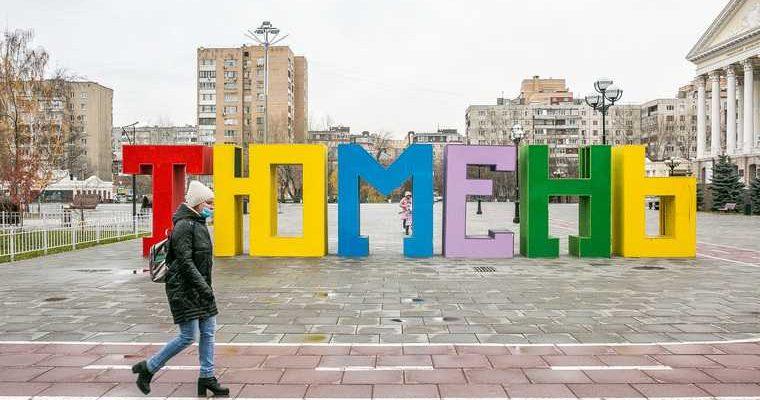 что нельзя во время карантина в Тюменской области