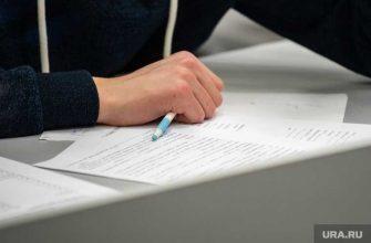 для выпускников колледжей в РФ введут новый обязательный экзамен