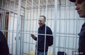 Орлов Ошибков компенсация Тюменская буровая компания