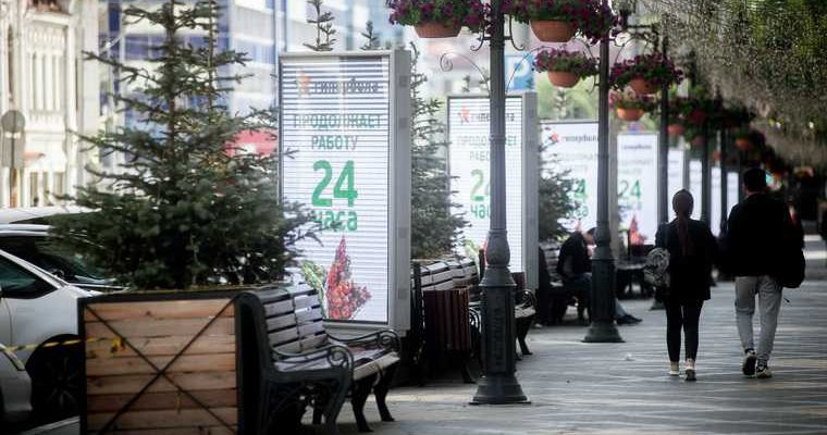 коронавирус ситуация в Москве критическая