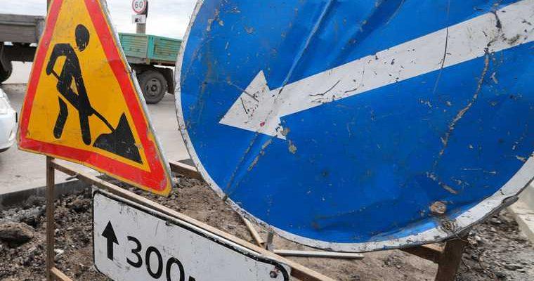 ремонт моста тобольск