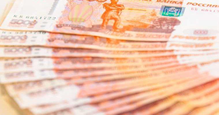 пособие 10 тысяч рублей Мишустин условие