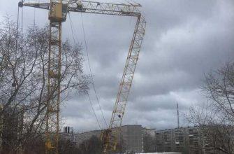 Екатеринбург стройка кран обрушение