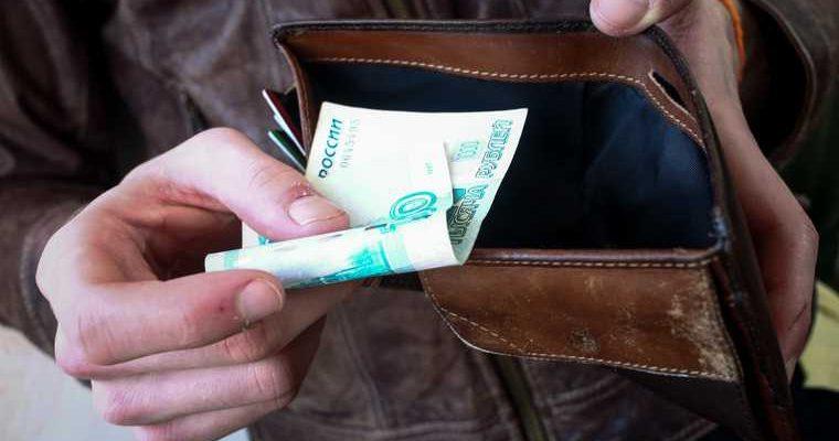 Названа нужная для индексации выплат работающим пенсионерам сумма