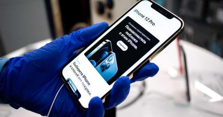 описание iPhone 12