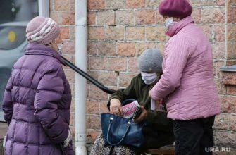 В россии поднимут пенсии