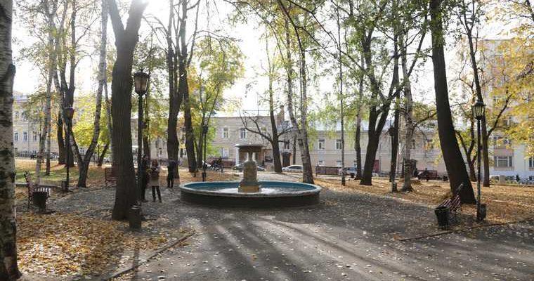 перепады температуры воздуха Пермский край