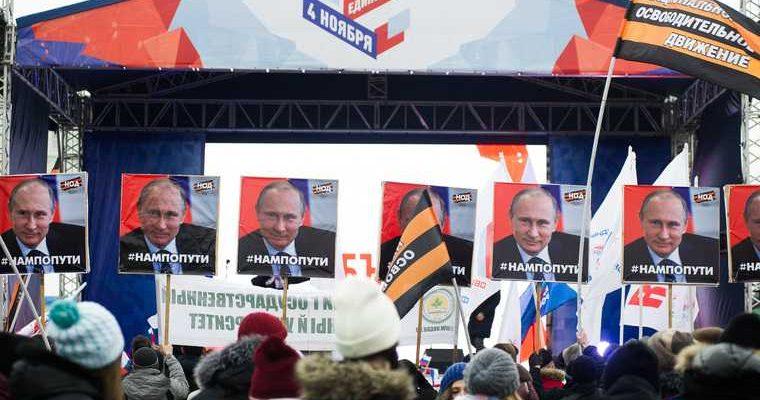 День народного единства в Свердловской области
