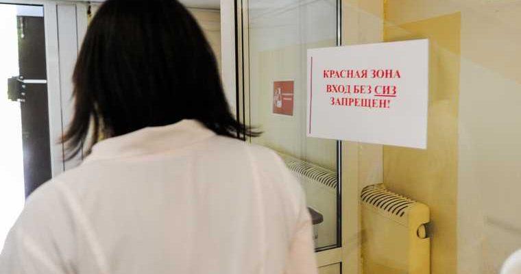 Каменск-Уральский больница 1
