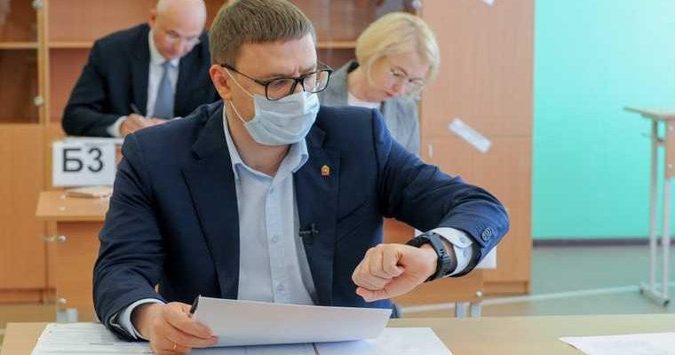 выборы главы катав ивановского района 2020