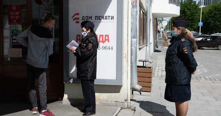 Екатеринбург пройдет облава нарушителей масочного режима