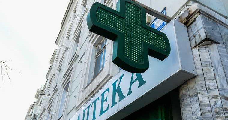Шурышкарский район ЯНАО единственная аптека закрылась