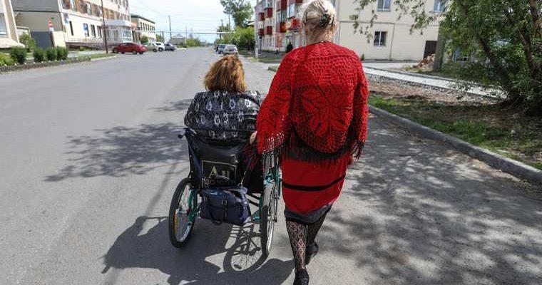 наем инвалидов