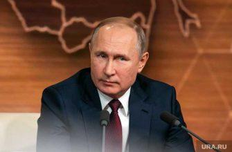 Владимир Путин Андрей Клишас Совет Федерации закон о порядке формирования сенатор