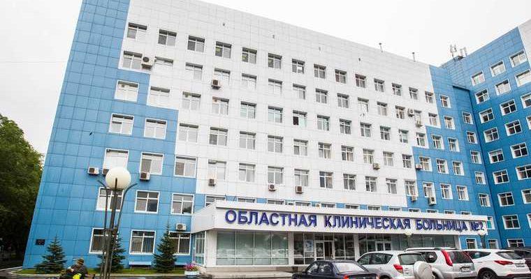 оперативный штаб оперштаб