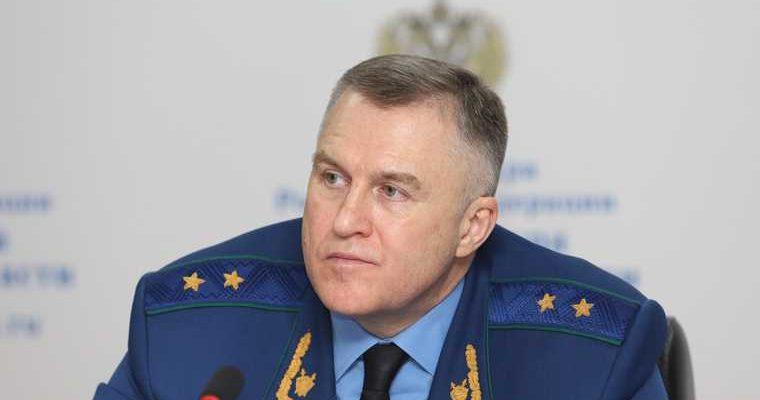 Екатеринбург мэрия застройщики конфликт прокуратура