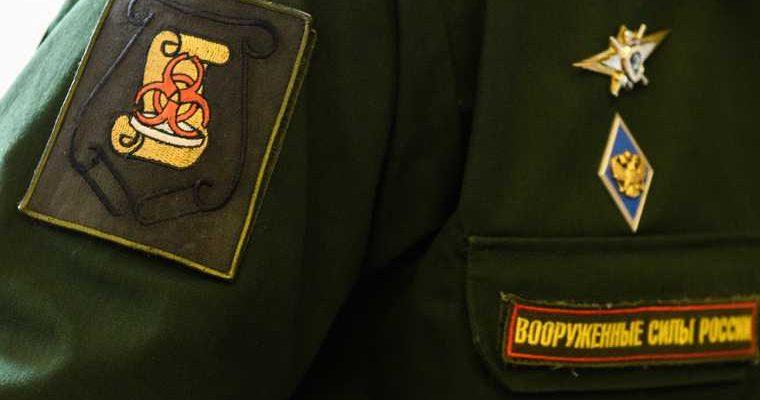 центральный военный округ