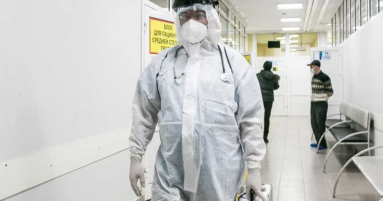 вакцина коронавирус лекарство эффективность