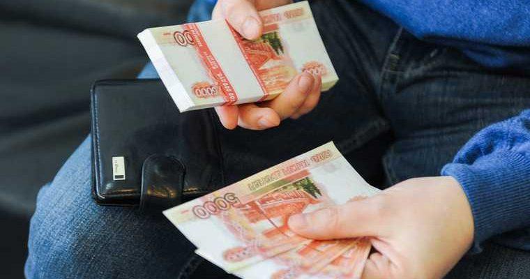 банкротство Курганская область