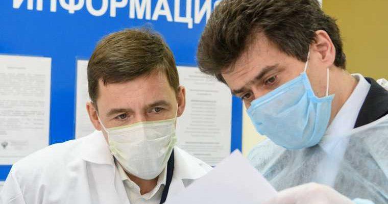 Высокинский Куйвашев отставка переговоры