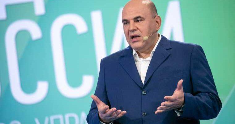 ситуация коронавирус ковид Михаил Мишустин председатель правительства РФ премьер-министр