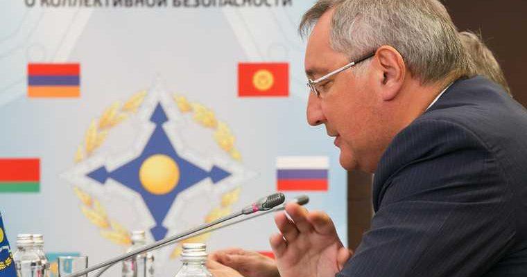 стрельба Рогозин