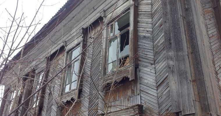 аварийные ветхие дома расселение институт комплексного развития территорий КРТ