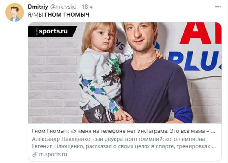 В соцсетях поддержали сына Рудковской, который пожаловался на нее. «Пора спасать Гном Гномыча»